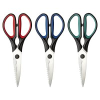 Waitrose Kitchen Scissors