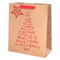Waitrose Christmas Medium Gift Bag