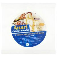 Attis Anari Cypriot Ricotta Cheese