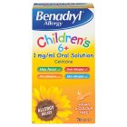 Benadryl children allergy solution - 70ml Brand Price Match - Checked Tesco.com 04/03/2015