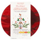 Waitrose richly fruited Christmas pudding - 454g
