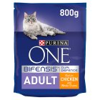 Purina ONE Adult Dry Cat Food Chicken and Wholegrains - 800g