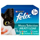 Felix pouches supermeat meat selection - 12x100g Brand Price Match - Checked Tesco.com 24/09/2014