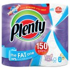 Plenty fat rolls border designs kitchen towels - 2s