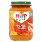 Hipp organic vegetables with noodles & chicken - stage 2 - 190g