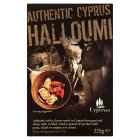 Cypressa traditional halloumi
