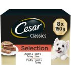 Cesar Classics Mixed Selection - 8x150g