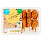 GOOD TO GO chicken satay with peanut dip - 90g
