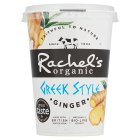 Rachel's organic Greek style ginger yogurt - 450g Brand Price Match - Checked Tesco.com 07/10/2015