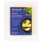 Odysea Greek saganaki kefalotyri cheese - 200g