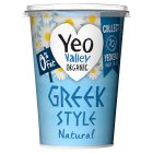 Yeo Valley organic 0% fat Greek style natural yogurt - 450g Brand Price Match - Checked Tesco.com 17/09/2014