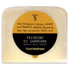 Waitrose Moro di Sardegna cheese, strength 5 -