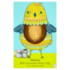 Waitrose Milk Chocolate Egg with Speckled Eggs - 160g