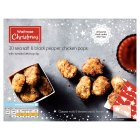 Waitrose Christmas 30 Salt & Pepper Chicken Pops -