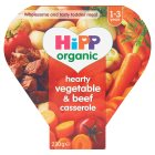 Hipp Organic vegetable & beef casserole 12 months plus - 230g