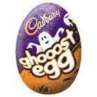 Cadbury screme egg -