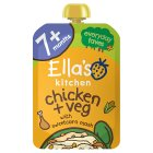 Ella's Kitchen Organic oh so creamy chicken + sweetcorn mash with herb sprinkles - stage 2 baby food - 130g Brand Price Match - Checked Tesco.com 28/07/2014