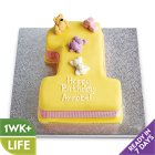 Vanilla Sponge 1st Birthday Cake (Girls) - each