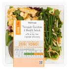 Waitrose LoveLife Calorie Controlled teriyaki chicken & noodle salad - 250g