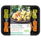 Waitrose Party 6 basil & cheese & 6 tomato & chilli pastry twists - 130g