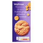 Waitrose 8 stem ginger all butter cookies - 200g