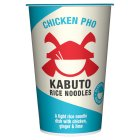 Kabuto Rice Noodles Chicken Pho - 65g