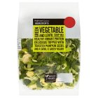 Waitrose Green Vegetable & Lentil Soup Mix - 350g