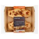 Waitrose Butterscotch Pecan Yum Yums - 2s