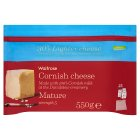 Waitrose Cornish Cheese 30% Lighter, Mature - 550g