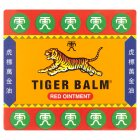Tiger balm red ointment - 19g Brand Price Match - Checked Tesco.com 05/03/2014