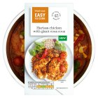 Easy To Cook Harissa Chicken Giant Cous Cous - 500g