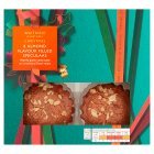 Waitrose Christmas 6 Almond Flavour Filled Speculaas - 400g