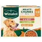 Winalot Perfect Portions in Gravy - 12x100g