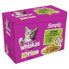 Whiskas Simply grilled selection in jelly pouch cat food, kitten up to 1 year - 12x85g Brand Price Match - Checked Tesco.com 30/07/2014
