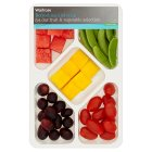 Waitrose 5 A Day Fruit & Vegetable Selection - 400g