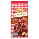 Maryland Creations Soft Baked Choc Fudge Cookies - 200g