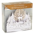 Waitrose Christmas h'finish pop up cards - 5s
