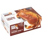 Big & Juicy Frozen prepared Cromer Crab - 500g