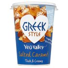 Yeo Valley Greek Style Salted Caramel Yeogurt - 450g