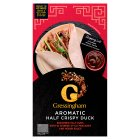Gressingham Duck crispy aromatic half duck with pancakes - 550g