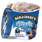 Ben & Jerry's Greek style frozen yogurt blueberry cheesecake - 500ml Brand Price Match - Checked Tesco.com 01/07/2015