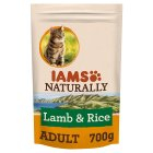 Iams Naturally Adult with New Zealand Lamb & Rice - 700g