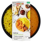 Waitrose Vegetarian Tikka Masala with Soya Pieces & Rice - 400g