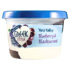 Yeo Valley 0% Fat Blueberry & Blackcurrant - 450g