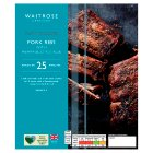 Waitrose Slow Cooked Memphis Pork Ribs - 490g